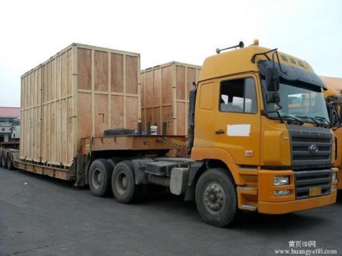 重庆到永州返空车回程货车多少钱
