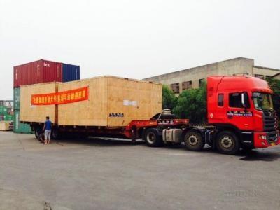 都江堰到宜兴市货运物流公司货运价格欢迎您
