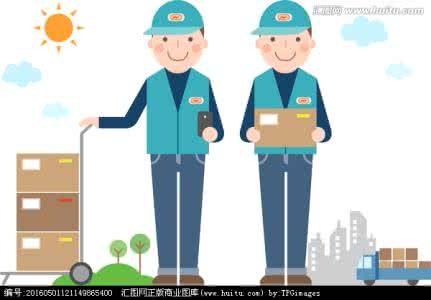 绵阳到台安县货运专线货运价格欢迎您