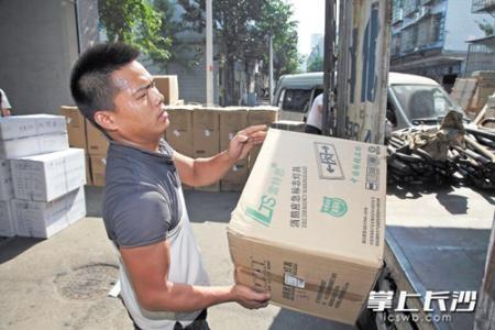 新津到永年县货运专线零担整车报价