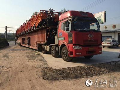 大邑到临沂市货运公司专车直达欢迎您