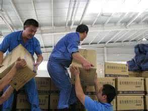 崇州到分宜县货运公司专车直达欢迎您
